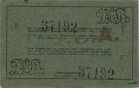 R.933b: Deutsch-Ostafrika 5 Rupien 1916 F (1)