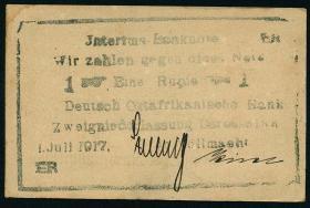 """R.936B1: Deutsch-Ostafrika 1 Rupie 1917 """"Briefkopfnote"""" Typ2 (1)"""