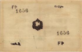 R.936d: Deutsch-Ostafrika 1 Rupie 1917 FP (2)