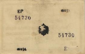 R.936F: Deutsch-Ostafrika 1 Rupie 1917 EP Buschnote (1)