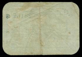 R.953a: Swakopmunder Buchhandlung 50 Pfennig (1916) (3)