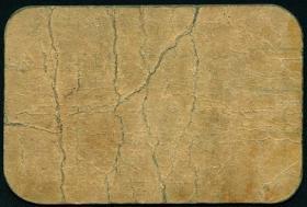 R.955: Swakopmunder Buchhandlung 1 Mark (1916) (3-)