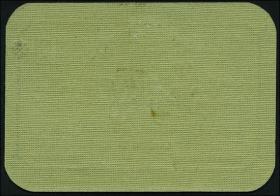 R.960: Drei Mark (1916) (1)