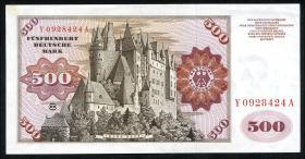 R.274b 500 DM 1970 Y/A (1/1-) Ersatznote