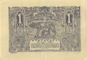 Rumänien / Romania P.026 1 Leu 1920 (2)