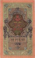 Russland / Russia P.011c 10 Rubel 1909 (1912-17) (3)