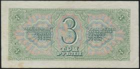 Russland / Russia P.214 3 Rubel 1938 (2)