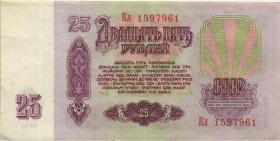 Russland / Russia P.234b 25 Rubel 1961 Lenin (2)