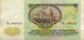 Russland / Russia P.241a 50 Rubel 1991 (3)
