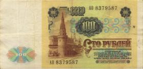 Russland / Russia P.242a 100 Rubel 1991 (3)