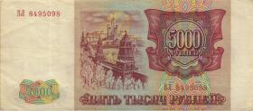 Russland / Russia P.258a 5000 Rubel 1993 (3)