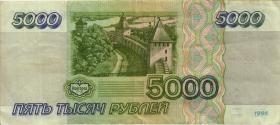 Russland / Russia P.262 5000 Rubel 1995 (3)