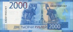 Russland P.neu 2000 Rubel 2017 (1)