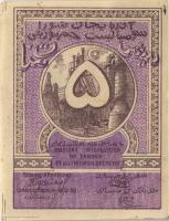 Russland / Russia P.S0709a 5 Rubel (1920) (2)