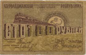 Russland / Russia P.S0710 100 Rubel (1920) (3)