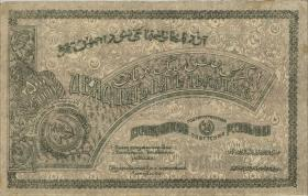 Russland / Russia P.S0715b 25.000 Rubel 1921 Aserbaidschan (2)