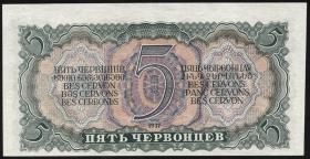 Russland / Russia P.204 5 Tscherwonetz 1937 (1)