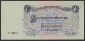 Russland / Russia P.230 50 Rubel (1957) (1)