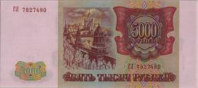 Russland / Russia P.258b 5.000 Rubel 1993/1994 (1)