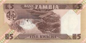 Sambia / Zambia P.25c 5 Kwacha (1980-88) (1)