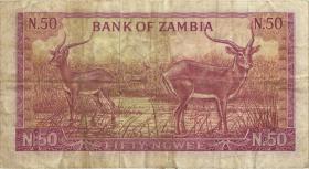 Sambia / Zambia P.04 50 Ngwee (1968) (3-)
