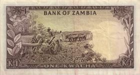 Sambia / Zambia P.10a 1 Kwacha (1969) (3+)