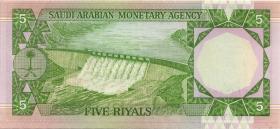 Saudi-Arabien / Saudi Arabia P.17b 5 Riyals (1977) (2)