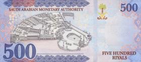 Saudi-Arabien / Saudi Arabia P.neu5 500 Riyals 2016 (1)