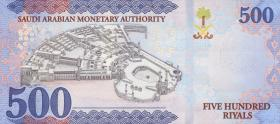 Saudi-Arabien / Saudi Arabia P.42a 500 Riyals 2016 (1)