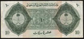 Saudi-Arabien / Saudi Arabia P.04 10 Riyals (1954) (3-)