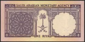 Saudi-Arabien / Saudi Arabia P.11b 1 Riyal (1968) (1)