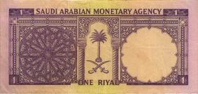 Saudi-Arabien / Saudi Arabia P.11b 1 Riyal (1968) (3)