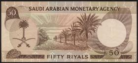 Saudi-Arabien / Saudi Arabia P.14a 50 Riyals (1968) (1)