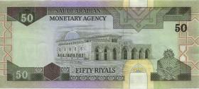 Saudi-Arabien / Saudi Arabia P.24b 50 Riyals (1983) (2)