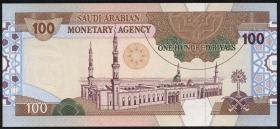 Saudi-Arabien / Saudi Arabia P.25c 100 Riyal (1984) (1)