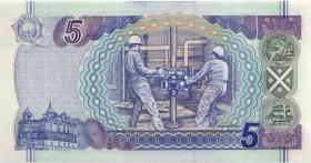 Schottland / Scotland P.119a 5 Pounds Sterling 1996 (1)