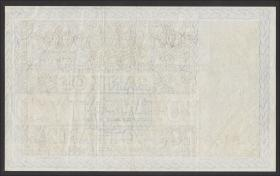 Schottland / Scotland P.094f 20 Pounds 1963 (3/2)