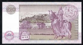 Schottland / Scotland P.220a 20 Pounds 30.11.1990 (1)