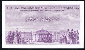 Schottland / Scotland P.S333 5 Pounds 1957 (1-)