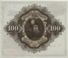 Schweden / Sweden P.45e 100 Kronen 1959 (3+)