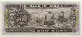 Südkorea / South Korea P.39 500 Won (1966) (2)