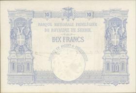 Serbien / Serbia P.09 10 Dinara 1887 (1)