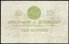 Seychellen / Seychelles P.12c 10 Rupien 1963 (3)