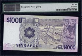 Singapur / Singapore P.25b 1000 Dollars (1984) (1)