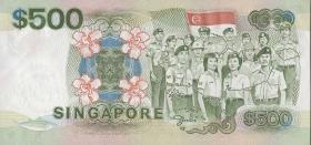 Singapur / Singapore P.24 500 Dollars (1988) (1)