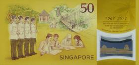 Singapur / Singapore P.62 50 Dollars 2017 Polymer (1)