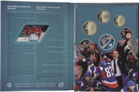Slowakei Euro-KMS 2014 Olympische Spiele Sotschi PP