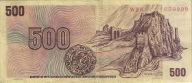 Slowakei / Slovakia P.18 500 Kronen (1993) Kuponausgabe (3)