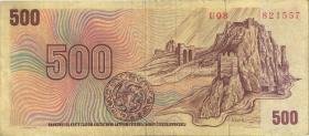 Slowakei / Slovakia P.18 500 Kronen (1993) (3)