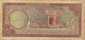 Somalia P.15a 20 Scellini 1971 (4)